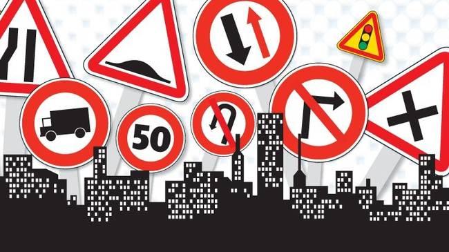 code de la route panneaux ville
